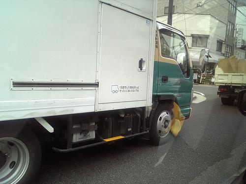 クロネコヤマトトラック