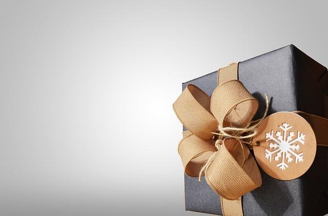 高級なプレゼント
