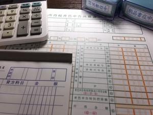 給与所得控除とは?引かれる額や計算方法や改正で見直されたポイントを解説