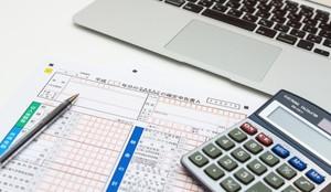 医療費控除の対象交通費とは?書き方や領収書のまとめ方などを解説!