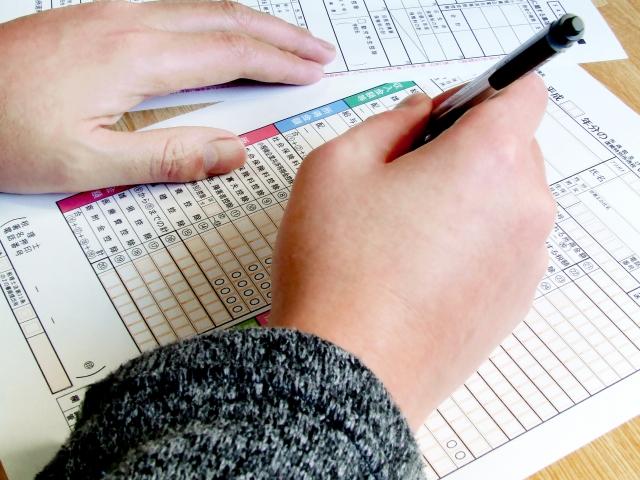 住宅ローン控除の必要書類を紹介!入手方法や手続きなどわかりやすく解説!