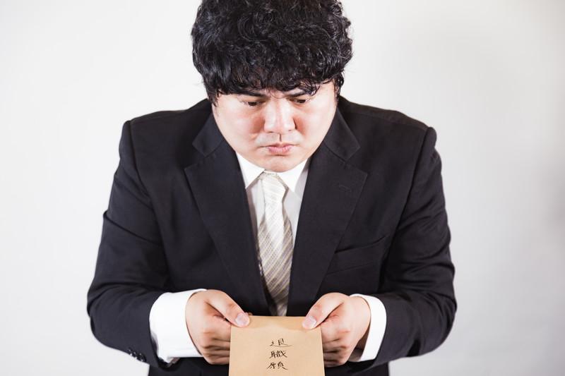 契約社員の退職方法は?期間満了・途中など状況別に必要情報を解説!