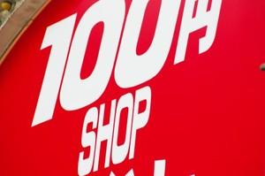 100均は通販できる?ダイソーやキャンドゥなどおすすめサイトをご紹介!