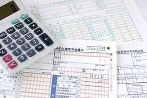 iDeCo(イデコ)の確定申告・年末調整の書き方まとめ!還付はいくら?