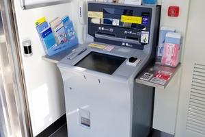 銀行の営業時間はなぜ短い?窓口・ATMは何時から何時までなのか調査!