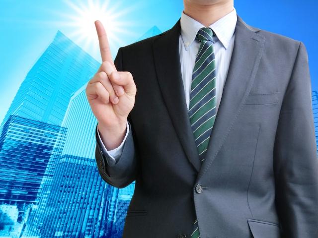 退職金の平均や相場は?勤続年数や辞める理由など知っておきたい情報を紹介!