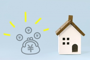 住宅ローンの保証料とは何?仕組みや手数料・節約になる方法など徹底解説!