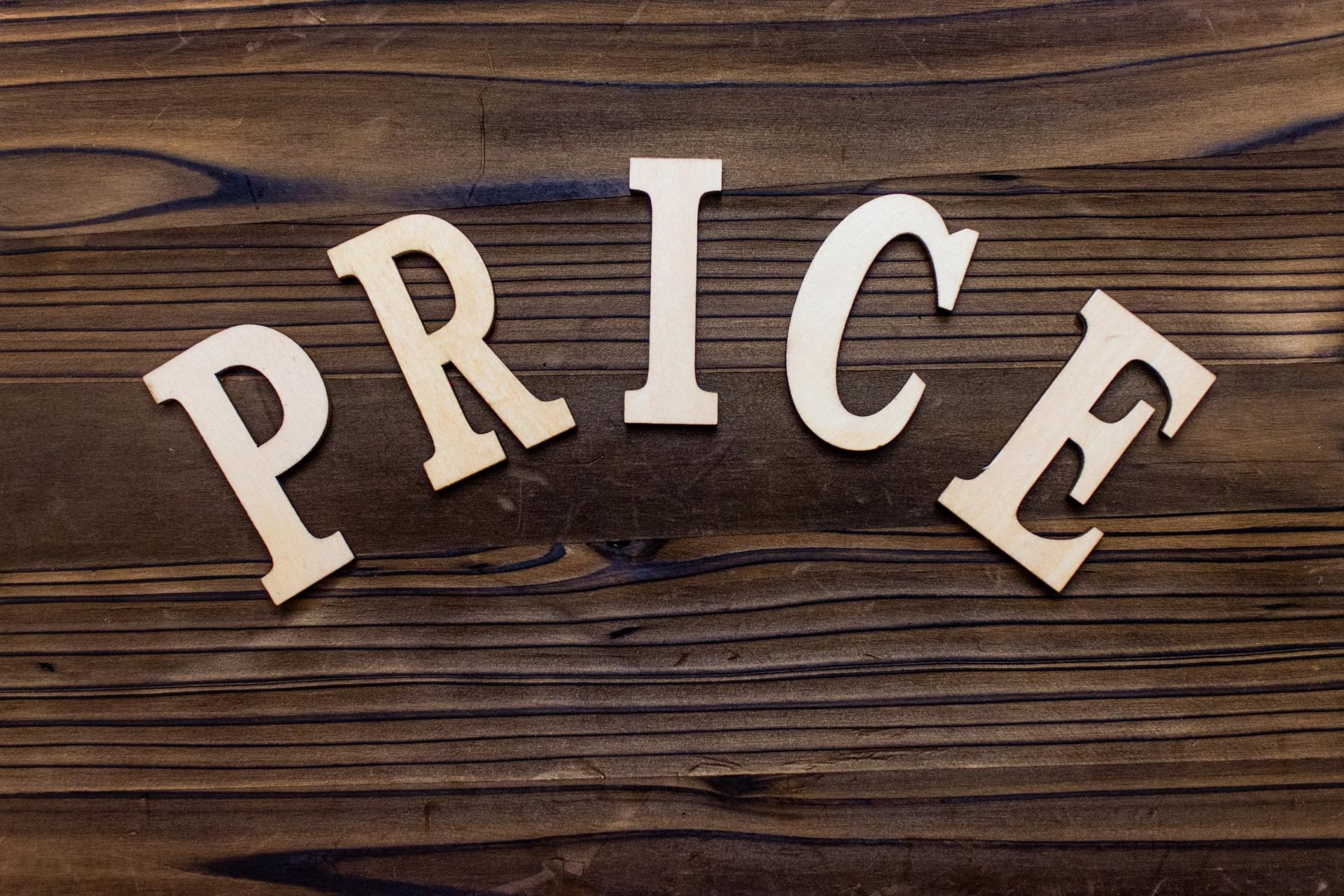 オープン価格の意味とは?定価との違いやメリット・デメリットを調査!