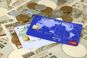 税金をクレジットカード払いする際の注意点は?お得なクレカ7選も紹介!