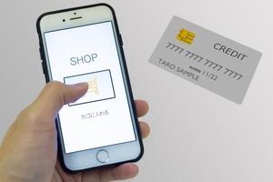スシローで使えるクレジットカードを紹介!電子マネー・QRコード決済も使える?