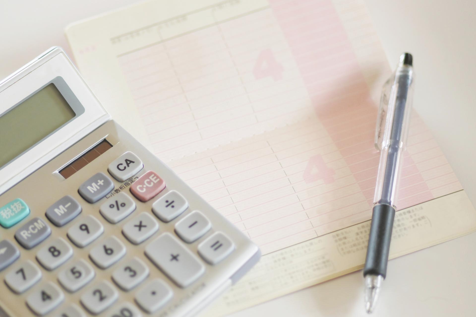 手取り25万円の年収・額面まとめ!生活費や家賃・貯金の貯め方まで解説!