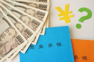 個人年金保険料を控除を受けられる条件は?上限金額や計算方法・注意点など解説!