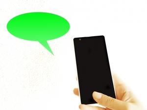 WeChatの引き継ぎ方法を機種別で解説!パスワードを忘れた場合の対処法も!