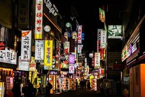 韓国が漢字を廃止したのはなぜなのか徹底調査!読めなくて弊害はない?