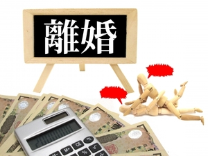 離婚の際の弁護士費用を調査!報酬金や安く抑える方法についても解説!