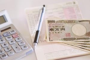 年収200万円の生活レベルは?手取りや税金に平均貯金額も紹介!