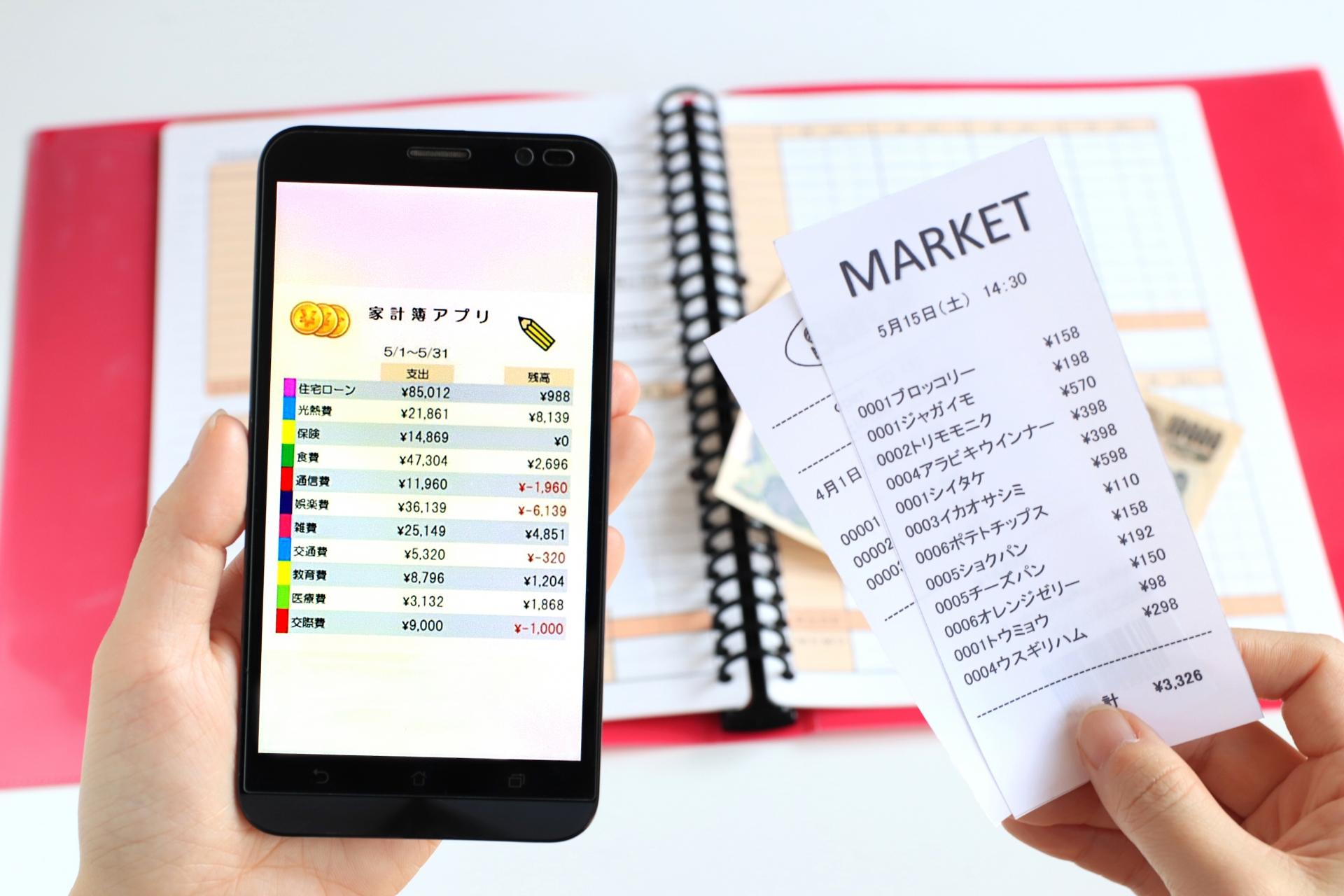 家計簿アプリ・無料のおすすめ人気ランキングTOP11!便利な機能を比較!