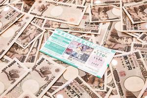 宝くじの還元率・期待値はどの程度か調査!計算方法や他ギャンブルとも比較