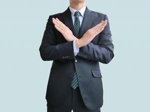 不義理な人の特徴や心理とは?言葉の意味や類語についても紹介!