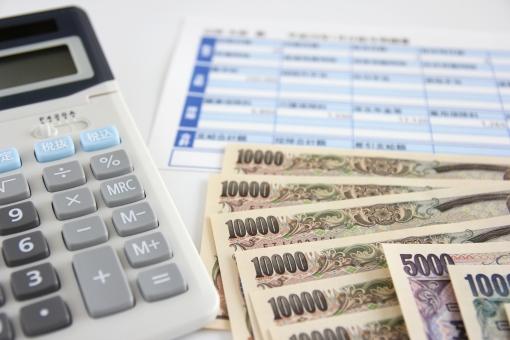 税 年収 住民 非課税 世帯