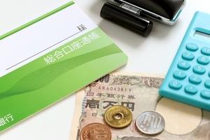 ファミマはゆうちょ銀行の手数料が無料!利用できる時間帯や注意点まとめ!