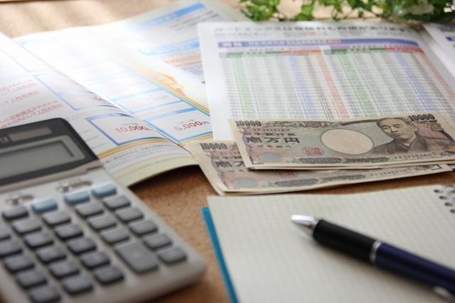生命保険の解約返戻金はいつ支払われる?税金や確定申告は必要なのか解説!
