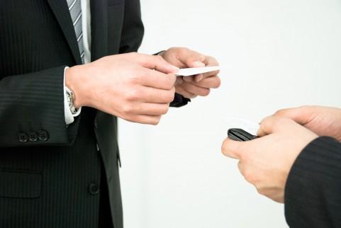 御社・弊社・貴社・当社の意味や違いは?ビジネスで役立つ正しい使い分けを解説!