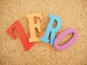 「皆無」の意味と使い方!分かりやすい例文や英語での表現なども紹介 !