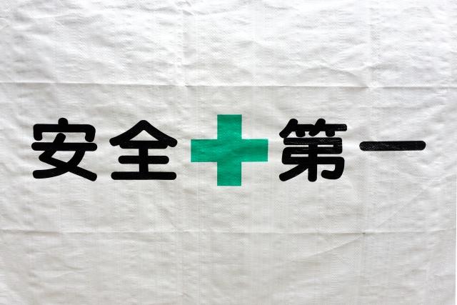 安全標語を作成するコツや例をまとめて紹介!交通安全や建設現場で使える!