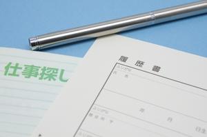 履歴書の書き方【パート編】職歴の記入方法や好印象を持たれる志望動機を解説