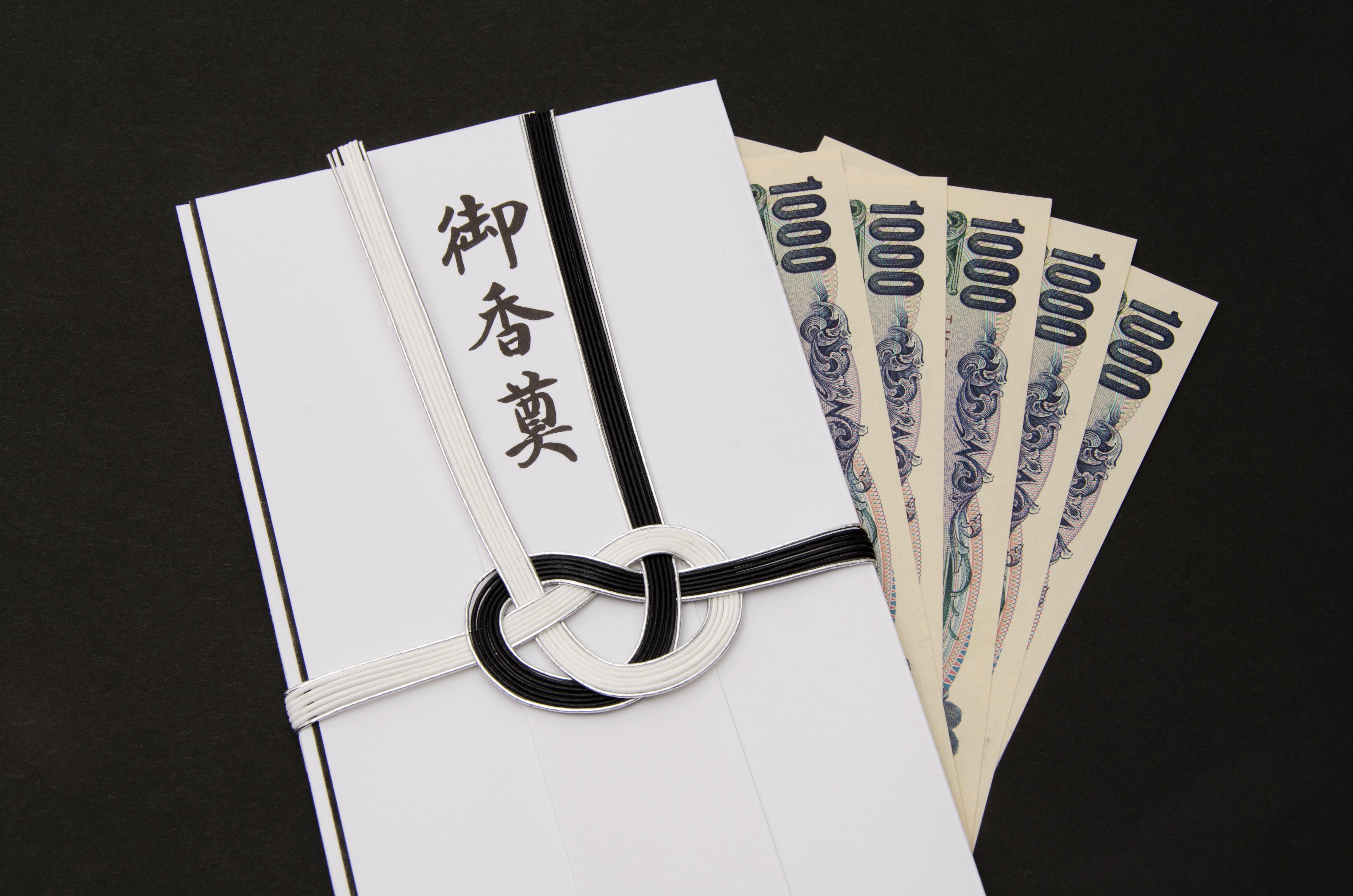 香典の金額の相場を調査!書き方・入れ方・渡し方などの葬儀マナーも紹介!