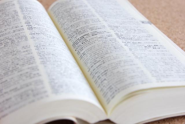 「建前」の意味や使い方は?挨拶やお礼をする場合の例文も詳しく紹介!