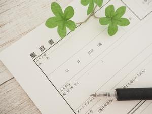 生年月日の西暦・和暦の書き方例まとめ!履歴書の年号はどちらが正しい?
