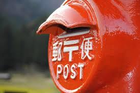 コンビニでの速達の送り方まとめ!郵便料金・書き方や土日に発送できるかも解説