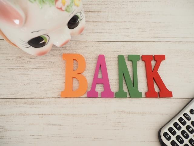 みずほ銀行の口座番号の確認方法!桁数・店番号・カードの見方まで徹底解説!