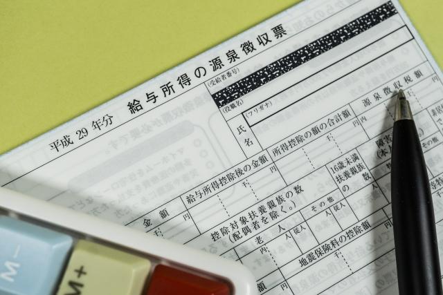 源泉徴収票は再発行できる?紛失した時の手続き・対処法や届くまでの期間を解説!