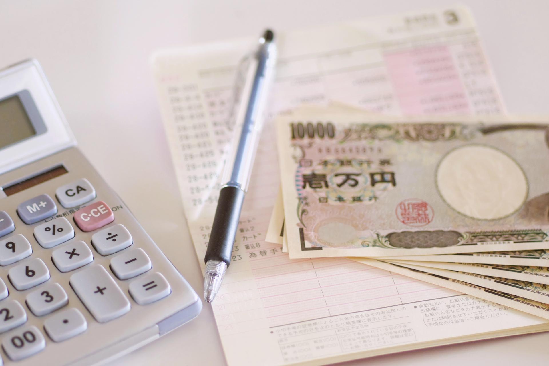 昇給の平均額はどれくらい?大手と中小企業の違いや交渉術などもチェック!
