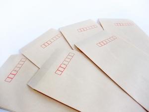 特定 記録 郵便 出し 方
