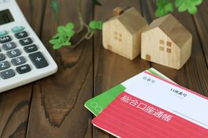 住宅ローン金利の計算方法!計算式やエクセルのやり方で月々の返済額をチェック