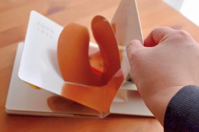 飛び出す絵本の作り方は?簡単にできるコツや仕掛けの作り方も紹介!