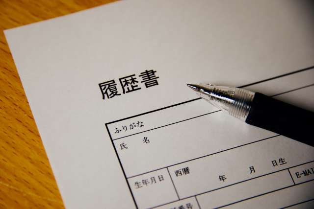 英検は履歴書に何級以上で書ける?正式名称や書き方についても解説!