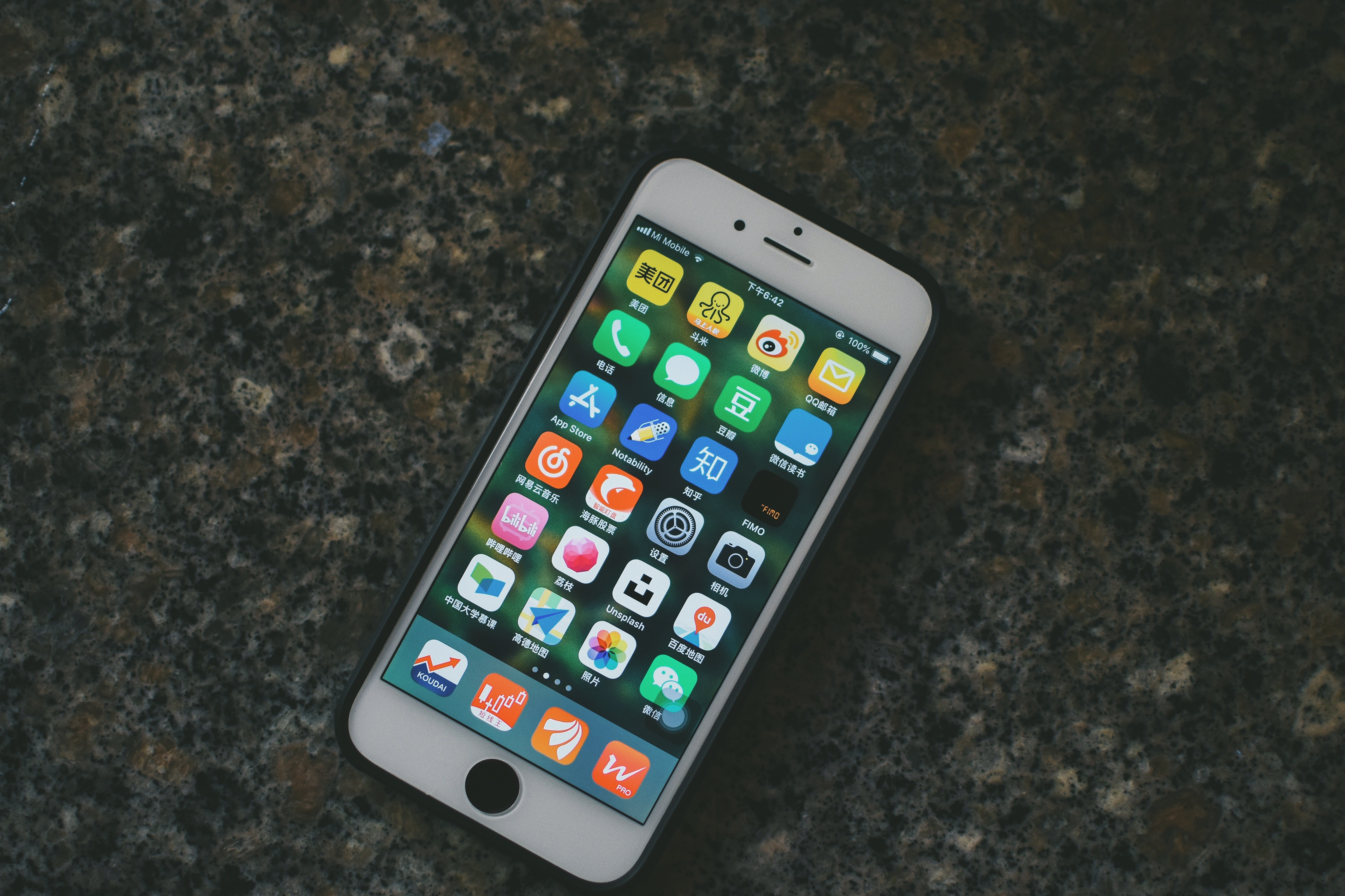 「ちらみ」はどんなアプリ?LINEの既読をつけずに読めるメリットや使い方!