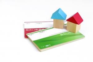 自営業でも住宅ローンは組める?審査基準や必要書類・通るコツなども解説!