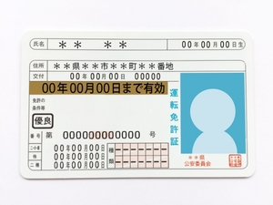 免許の取得日がわからない時の確認方法!履歴書への書き方もチェック!