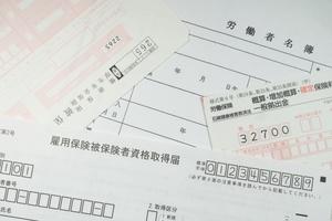 雇用保険被保険者証をもらってない時の対処法!紛失した時の再発行の方法も紹介!