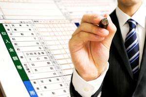 個人事業主は社会保険に加入できる?条件や手続き方法などチェック!