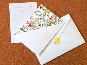 結婚式の招待状の宛名書き方マナーまとめ!連名の場合や失敗しないも紹介!