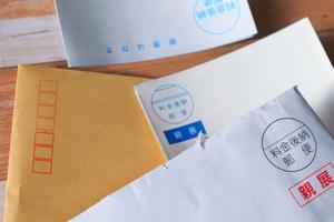 親展の意味とは?公的文書の知っておくべき使い方や書き方を解説!