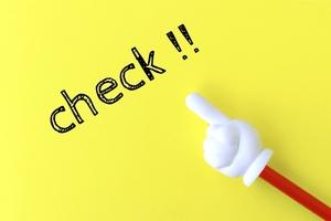 検証とはどんな意味?使い方・例文・類語や検討・実証・確認との違いも解説!