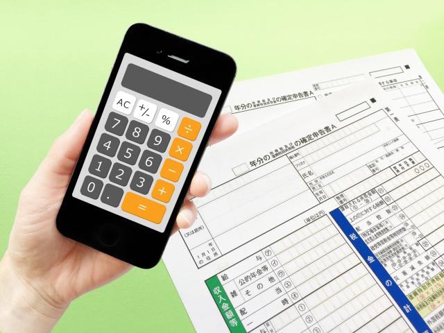 雑所得の必要経費について解説!上限額や確定申告ではどこまで認められる?